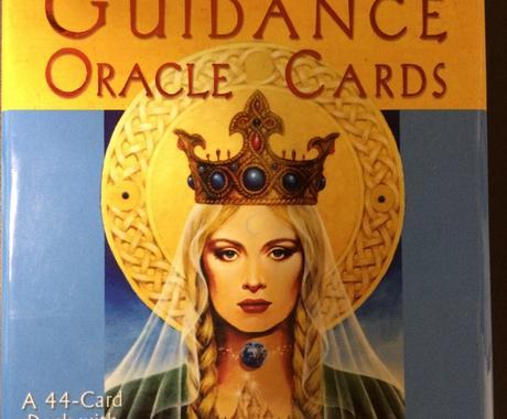 女性向け、「あなたを護る女神とあなたにふさわしい女神」をオラクルカードで観ます イメージ1