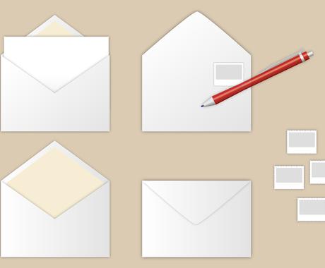 その「お手紙」添削します 【お手紙の完成例付き】で安心!日頃の感謝など、気持ちを伝える イメージ1