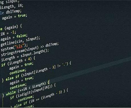 現役プログラマーがC言語のプログラムを作ります 15年経験した現役プログラマーがC言語のプログラムを作ります イメージ1