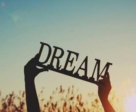 トップセールスがあなたの夢を実現するお手伝いをします!ES、履歴書、自己PR、志望動機添削 イメージ1