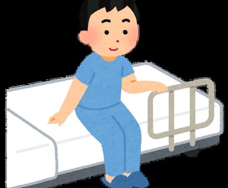 精神科の入院病棟について答えます 当人は精神科の閉鎖病棟、開放病棟の入院経験者です。 イメージ1