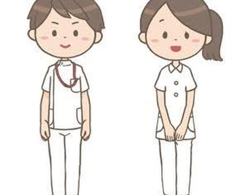 看護師を目指されている方の数学教えます 数学なんかに負けるな!将来の看護師の卵の手助けがしたい!! イメージ1