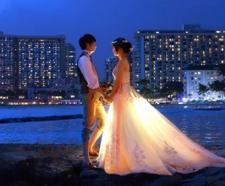 キャサリン風水鑑定 恋愛・結婚運を引き寄せます 恋愛結婚運引き寄せ風水と四柱推命鑑定で恋愛、結婚傾向を鑑定 イメージ1