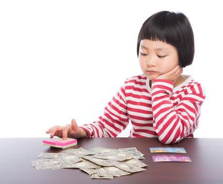 毎月の家計の支出の具体的な節約提案をいたします なかなか貯金ができない方、毎月の支出を少しでも減らしたい方へ イメージ1