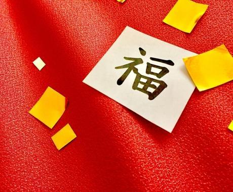 毎週土曜◎熱田神宮に代理参拝致します 神頼みをしたい方、遠くていけない方、代わりにお願いしたい方に イメージ1