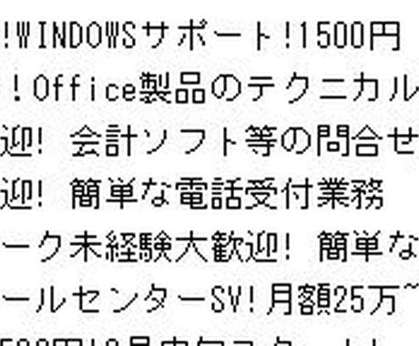 時給1600円以上を目指すエクセルの使い方教えます。 第1章 セルの書式 イメージ1