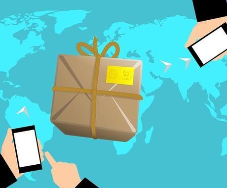 ebay輸出★プチコンサル 丁寧にサポートします ebay初心者向け。次のステップに進みたい方をサポート! イメージ1