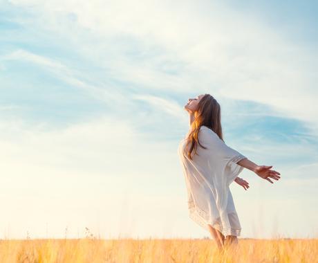 あなたの人生を飛躍させます ご自愛、子宮メソッド、成功するためのマインド、自然派育児 イメージ1