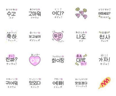 わかりやすく韓国語翻訳します 若者言葉、ビジネス用語もサポートします! イメージ1