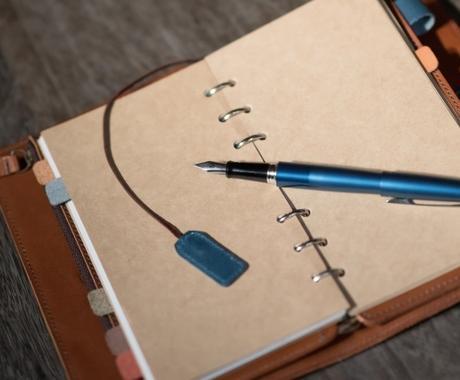 文章やブログ等を電子書籍化いたします 電子書籍制作のお手伝いを致します イメージ1