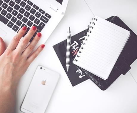 恋愛・婚活記事書きます 婚活関連サイト運営中の方や企業様に好評いただいています イメージ1