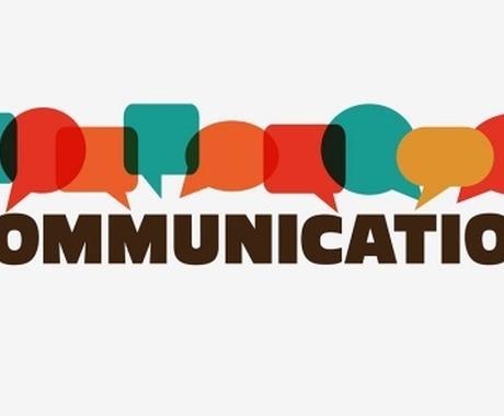10分でコミュニケーション能力が瞬間上達します 元プロアナウンサーが教える話し上手になる最強メソッド イメージ1