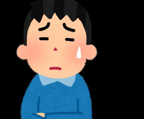 お悩み相談受け付けます 今心にあるモヤモヤとお悩みをお話し心と体を楽にしましょう! イメージ1