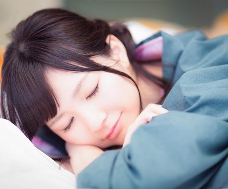 コロナ禍でもあなたが熟睡できる最新の方法を教えます 先行き不安で眠れない40代の会社員でも簡単にできる3つの秘密 イメージ1