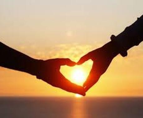 理想の相手を見つけるための恋愛戦略を提案します 彼、彼女との未来を創る戦略を立ててみよう イメージ1