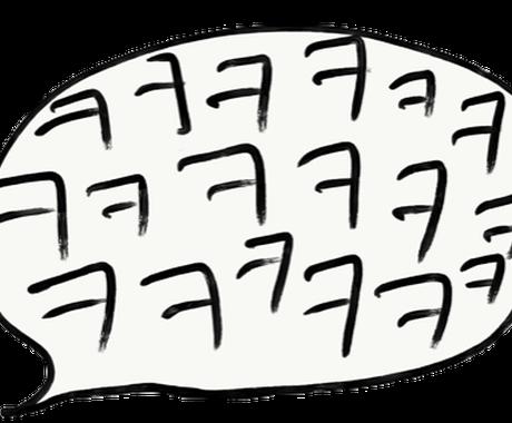 まごころを込めて「日本語↔韓国語」翻訳します 韓国人ネイティブと日本人ネイティブがペアを組んで取り組みます イメージ1