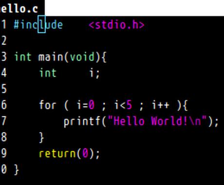 初心者歓迎! C言語等プログラミング教えます テキスト・問題付き! 初心者から本格的なプログラマへ! イメージ1
