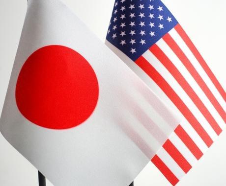英語⇔日本語の翻訳のお手伝いをします TOEIC970点、実務で培った伝わる英語を心掛けます! イメージ1