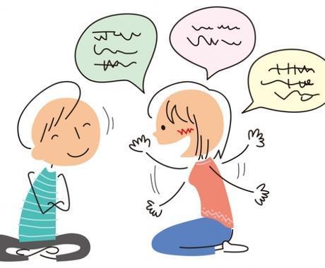 愚痴や悩みをひたすら聞いちゃいます 誰にも言えない悩みやストレス受けとめます! イメージ1