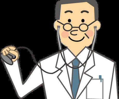 脳死と臓器移植についてのレポートを送ります。 イメージ1