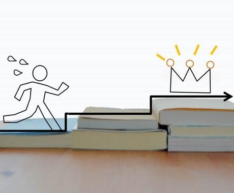 読書家になる方法教えます ステップアップ形式で読書家になる方法教えます イメージ1