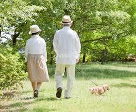 高齢女性頼りになる男性と付き合えるコツ教えます 高齢女性が頼りになる裕福な老人に出会える場所・コツを教えます イメージ1