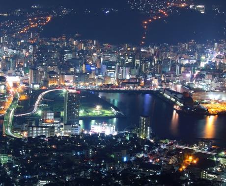 長崎旅行でオススメのスポットや観光地、美味しいお店などを教えます☆ イメージ1