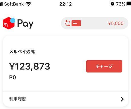 中国輸入転売!やり方お伝えします 転売初心者向けです。限定2名様のみ5000円で提供致します。 イメージ1