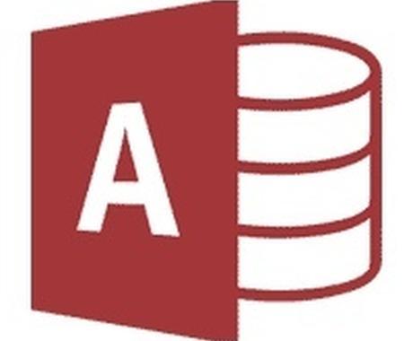 ACCESSで複数人のデータ共有化に対応致します アクセスとクラウドDBを連携。現役システムエンジニアが対応 イメージ1