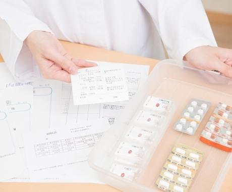薬学生向け、薬局薬剤師の仕事についてお話します 11社17軒の調剤薬局で正社員・アルバイト・派遣を経験 イメージ1