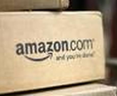 【輸入・輸出】 日本Amazonでの商品価格と、海外Amazonでの商品価格が一瞬でわかります。 イメージ1