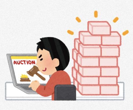 メルカリの稼ぎ方伝授します 具体的にどこから何を仕入れてどのように販売するか伝えます イメージ1