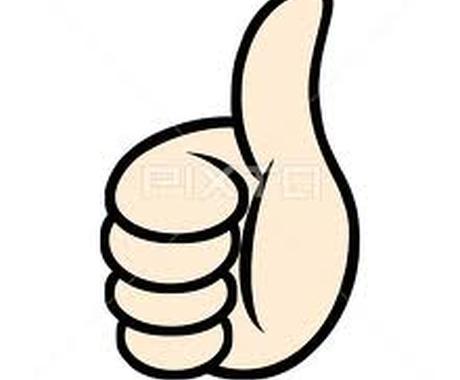 大好評、Facebookで友達を劇的に増やす方法教えます!バージョンUP2編! イメージ1