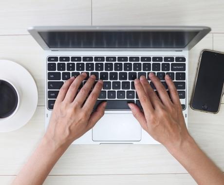 専門性の高い高品質な記事をお書きします ビジネス・法務・人事労務・独立起業などの記事はお任せください イメージ1