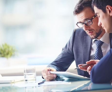 ビジネス コーチング!体験セッションします コーチングを体験したい、仕事の進め方や人間関係でお悩みの方 イメージ1