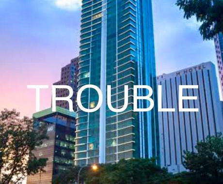 海外取引上のトラブル解決を、HELPします 英語での、コミュニケーショントラブルに、アドバイス! イメージ1