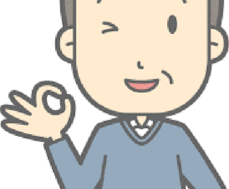 大学入試の面接のコツをお教えします 面接の重要なコツをテキストでお伝えします。 イメージ1