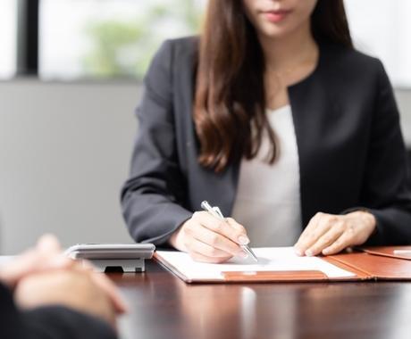 あなたの適職を、タロット占いでズバリ調べます どんな仕事に転職&就職すべき?職業をピンポイントで伝えます! イメージ1