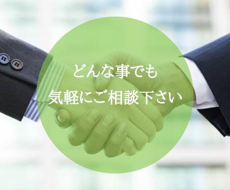投資のご提案を致します これから投資を始める方をサポート致します。 イメージ1