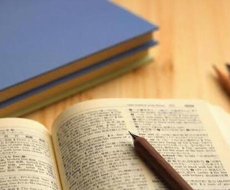 お子様の大学受験に関する悩み解決します 勉強や私生活などなにでも承ります。 イメージ1