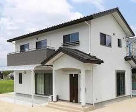自己破産された方でも住宅ローンの相談受けます 自己破産された方でも条件次第で相談受けます(神戸市限定) イメージ1