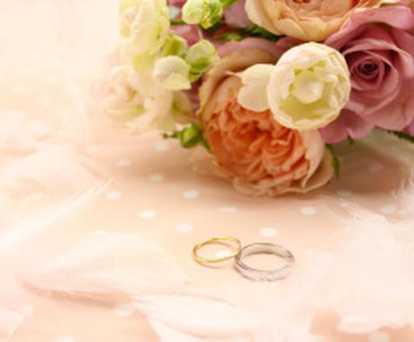 恋、結婚がしたい貴方へ!出会いの時期を占います 出会ったとの報告多数★出会いへのアドバイスつきです イメージ1