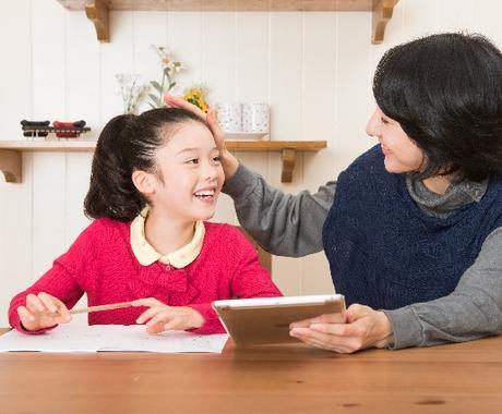 成績が上がらないお子さんへの効果的な勉強方法のご提案! イメージ1