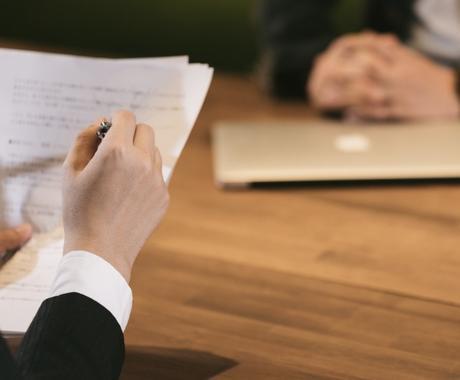 あなたの会社の労務リスクを診断します 16個の質問に答えるだけで労務リスクや課題を明確に。 イメージ1