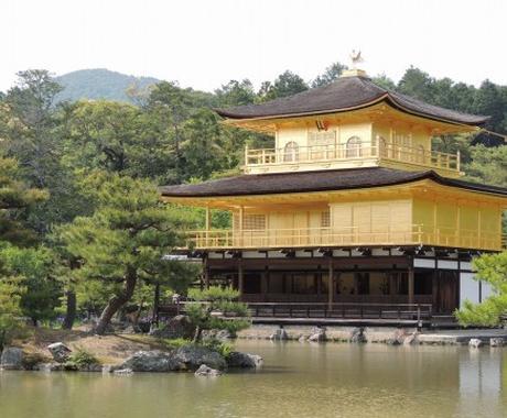 あなたの好みに合わせて、京都のおみやげ選びます☆ イメージ1
