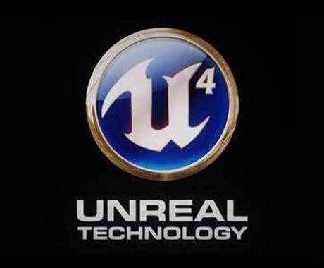 UE4の開発お手伝いします UE4を使って個人や、企業での開発を行っている向けのサービス イメージ1