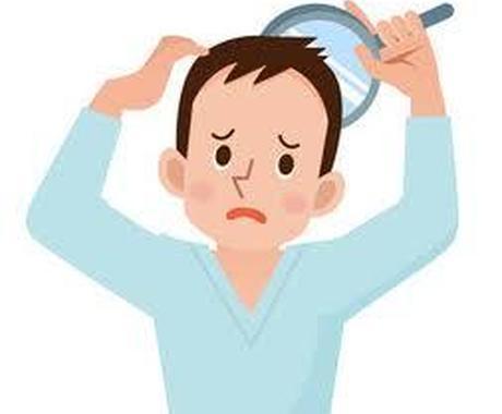 貴方にあった薄毛治療をアドバイスします 情報が多い世の中、何が自分に合っているんだろう。 イメージ1