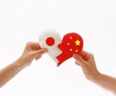 中国語の勉強、中国人に聞きたいことをお答えします 中国語、中国事情に興味のあるお方々へ イメージ1