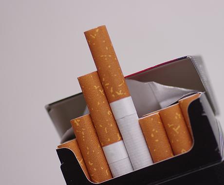 簡単!タバコ代節約術!本数減らさず節約します 月に何万円と払っているタバコ代。浮かして好きなことしませんか イメージ1