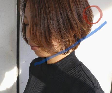 運命の髪型になれる美容室でオーダー方法お伝えします 外さないサロン選び・予約方法・画像や伝え方を美容師がご提案 イメージ1